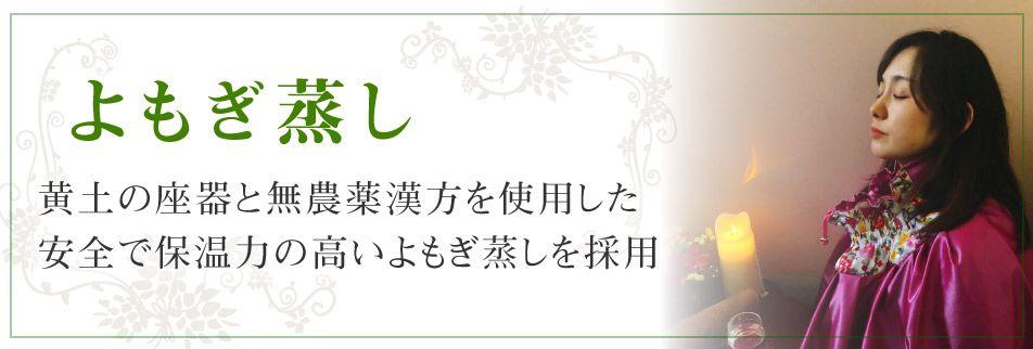 Arin(アーリン)~meddic&beautysalon